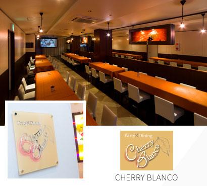 CHERRY BLANCO