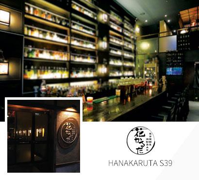 HANAKARUTA S39